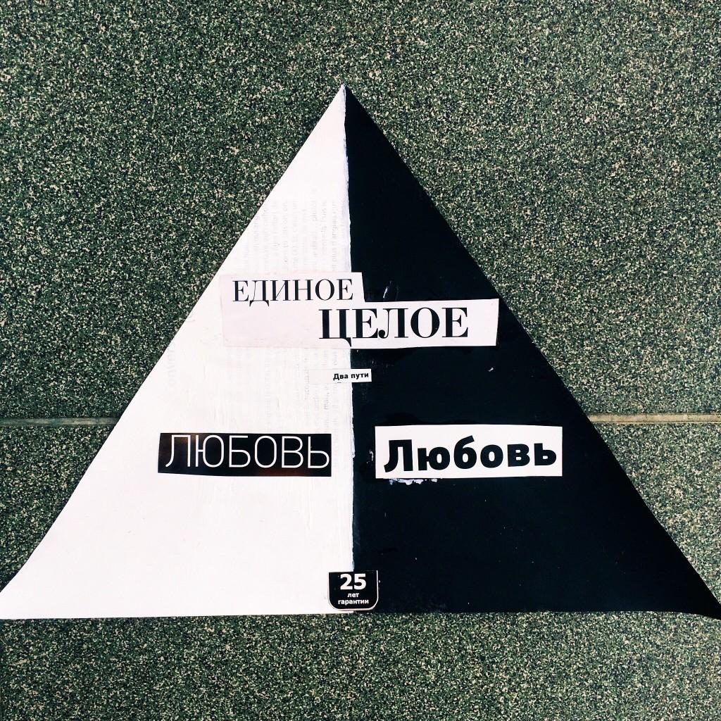 твин пикс смысл сериала 3 сезон