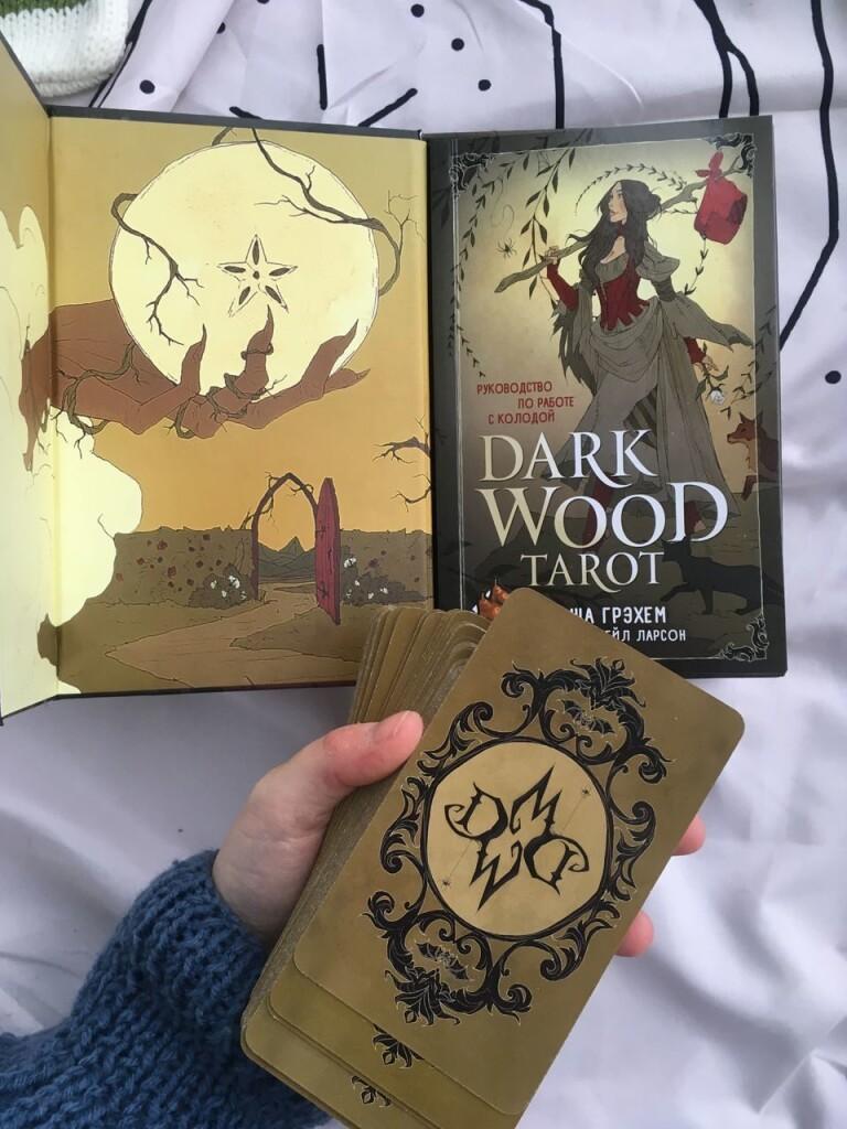 Таро тёмного леса Dark wood tarot